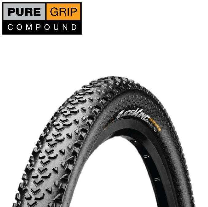 Picture of CONTINENTAL RACE KING II PURE GRIP 27.5x2.2